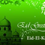 Barka da Sallah to our Muslim brothers & sisters